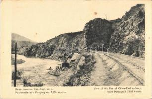 View of the line of China-East railway. From Petrograd 7.653 versts.