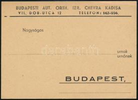 1944 A Budapesti Chevra Kadisa (Dob utca 12.) megíratlan levelezőlapja, melyben kéri a címzettet, hogy saját érdekében keresse fel az irodát