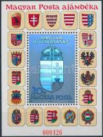 1991 Hologramos címer blokk, a Magyar Posta ajándéka (250.000) / Mi block 218, present of the post. Issue: 1000 pcs