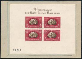 1951 UPU vágott blokkal bérmentesített ajánlott levél Budapestről New Yorkba