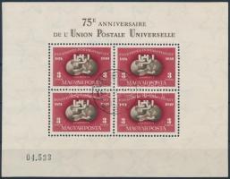 1950 Fogazott UPU blokk, barna vékony festékcsík az első bélyegtől a bal oldali blokkszélig (140.000++)