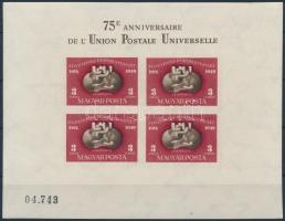 1950 Vágott UPU blokk, luxus minőség (140.000)