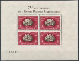 1950 UPU blokk, rendkívül jó minőség (140.000)