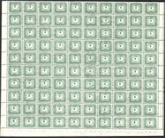1953 Zöldportó 2Ft kis számjeggyel hajtott 100-as ív (50.000) (felső ívszél hiányzik)