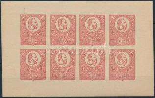 1921 50 éves a Kőnyomat bélyeg piros emlékív, fogazatlan
