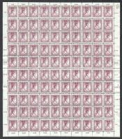 1918 Zita 50f hajtott teljes ív, benne szakadt fátyol lemezhiba a 8. bélyegen