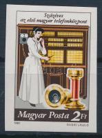 1981 100 éves az első magyar telefonközpont vágott bélyeg