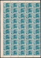 1954 Tudósok 2Ft záró ív (20.000)