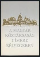 1990 A Magyar Köztársaság címere bélyeg, normál és ajándék blokk szettben, csak 500 db készült (26.000++)