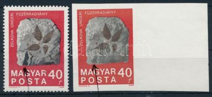 1969 Földtani intézet 40f vágott bélyeg fekete színnyomat nélkül + támpéldány