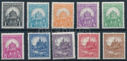 1926 Pengő-fillér I. sor 14:14 1/4-es fogazással (15.000) (néhány bélyegen ráncok / creases on a few stamps)