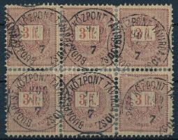 1888 3Ft hatostömb BUDAPEST KÖZPONT TÁVÍRDA 10SZ. ritka szép összefüggés