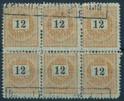 1888 Sztereo 12kr hatostömb távírda bélyegzéssel