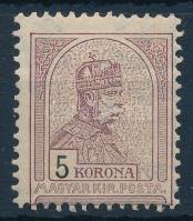 1904 Turul 5K elfogazott, szép első falcos bélyeg, 1. vízjelállás (68.000)