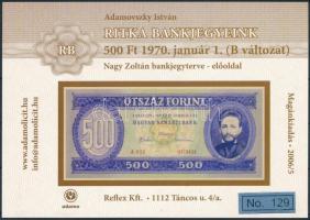 2006 Ritka bankjegyek 500Ft B változat emlék képeslap