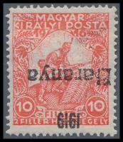 Baranya I. 1919 Hadisegély (III.) 10f fordított felülnyomással, Mirtl garancia bélyegzéssel (22.000)