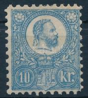 1871 Kőnyomat 10kr díjjegyesből kifogazott, szépen gumizott hamisítvány összehasonlító célra / nicely gummed forgery for comparison