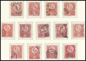 1871 Réznyomat 5kr 13 db bélyeg, színváltozatok