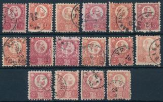 1871 Réznyomat 5kr 16 db bélyeg, színváltozatok