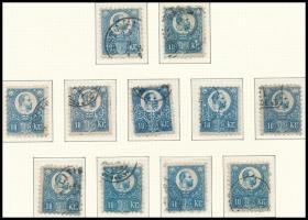 1871 Réznyomat 10kr 11 db bélyeg, színváltozatok