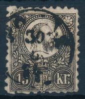 1871 Réznyomat 15kr a ritka feketésbarna színváltozat (12.000)