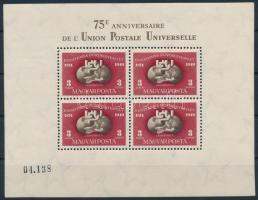 1950 UPU blokk, luxus minőség (140.000)