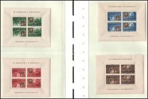 1947 Roosevelt nagyon jó minőségű fordított képállású kisívsor (130.000)