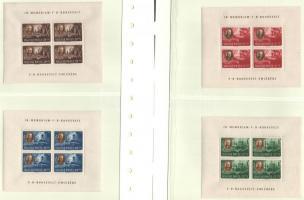 1947 Roosevelt nagyon jó minőségű egyenes képállású kisívsor, az 50f kisív falcos (90.000)