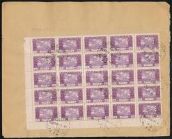 1926 Belkezelési nyomtatvány része 25-ös tömb Ikarusz 5.000K bérmentesítéssel (pecsételt bélyegérték 25.000)
