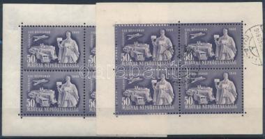 1949 2 db Bélyegnap kisív (12.000)