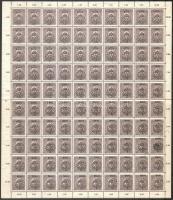 Kolozsvár 1919 Román megszállás, Postatakarék 10f hajtott teljes ív, a 2. ívhelyen távol álló I-vel, Bodor vizsgálójellel