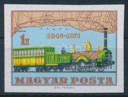1971 125 éves a Magyar Vasút (I.) vágott bélyeg