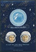 1963 Első női-férfi páros űrrepülés vágott blokk (4.500)