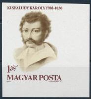 1980 Kisfaludy Károly ívsarki vágott bélyeg