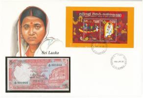 Srí Lanka 1982. 5R borítékban, alkalmi bélyeggel és bélyegzéssel T:I Sri Lanka 1982. 5 Rupees in envelope with stamps and cancellations C:UNC