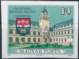1990 Ifjúságért - Bélyegkiállítás - Sárospatak vágott bélyeg