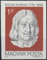 1975 Bolyai Farkas vágott bélyeg