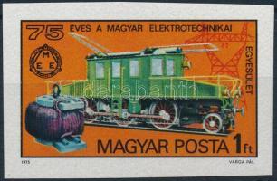 1975 75 éves a Magyar Elektrotechnikai Egyesület vágott bélyeg