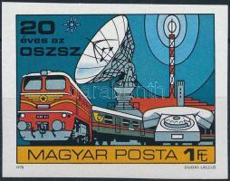 1978 20 éves az OSZSZ vágott bélyeg