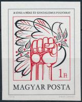 1978 20 éves a Béke és szocializmus folyóirat vágott bélyeg