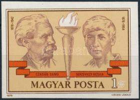 1978 Czabán Samu és Berzeviczy Gizella vágott bélyeg