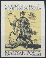 1978 Thököly Imre vágott bélyeg (ujjlenyomat / fingerprint)