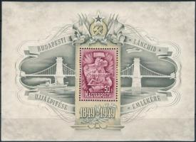 1949 Lánchíd III. blokk (**80.000)