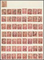 1871 Réznyomat 5kr 56 db bélyeg közte színváltozatok, elfogazott, képbe fogazott bélyegek, bélyegzések + 1 díjjegy kivágás