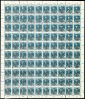 Kolozsvár 1919 Román megszállás, Károly 25f hajtott teljes ív (ritka ebből az értékből az ív), a 2. ívhelyen távol álló I-vel, Bodor vizsgálójellel (fogelválások)