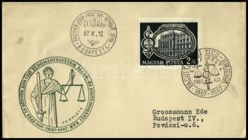 1967 Évfordulók - Események (V.) 2Ft Eötvös Loránd Tudományegyetem vágott bélyeg FDC-n