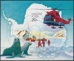 1987 Antarktiszkutatás vágott blokk (8.000)