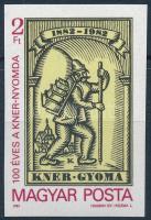 1982 100 éves a Kner nyomda vágott bélyeg