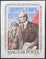 1982 Nagy Októberi Szocialista forradalom (VII.) vágott bélyeg