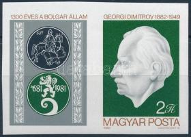 1982 Georgi Dimitrov (II.) szelvényes vágott bélyeg (3.000)